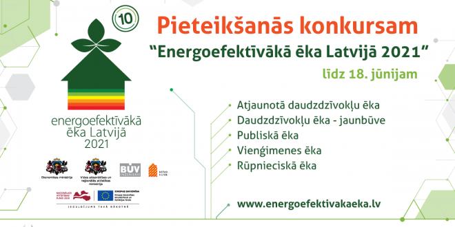 """Izsludināts konkurss """"Energoefektīvākā ēka Latvijā 2021"""""""